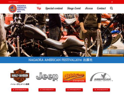 アメリカンフェスティバル